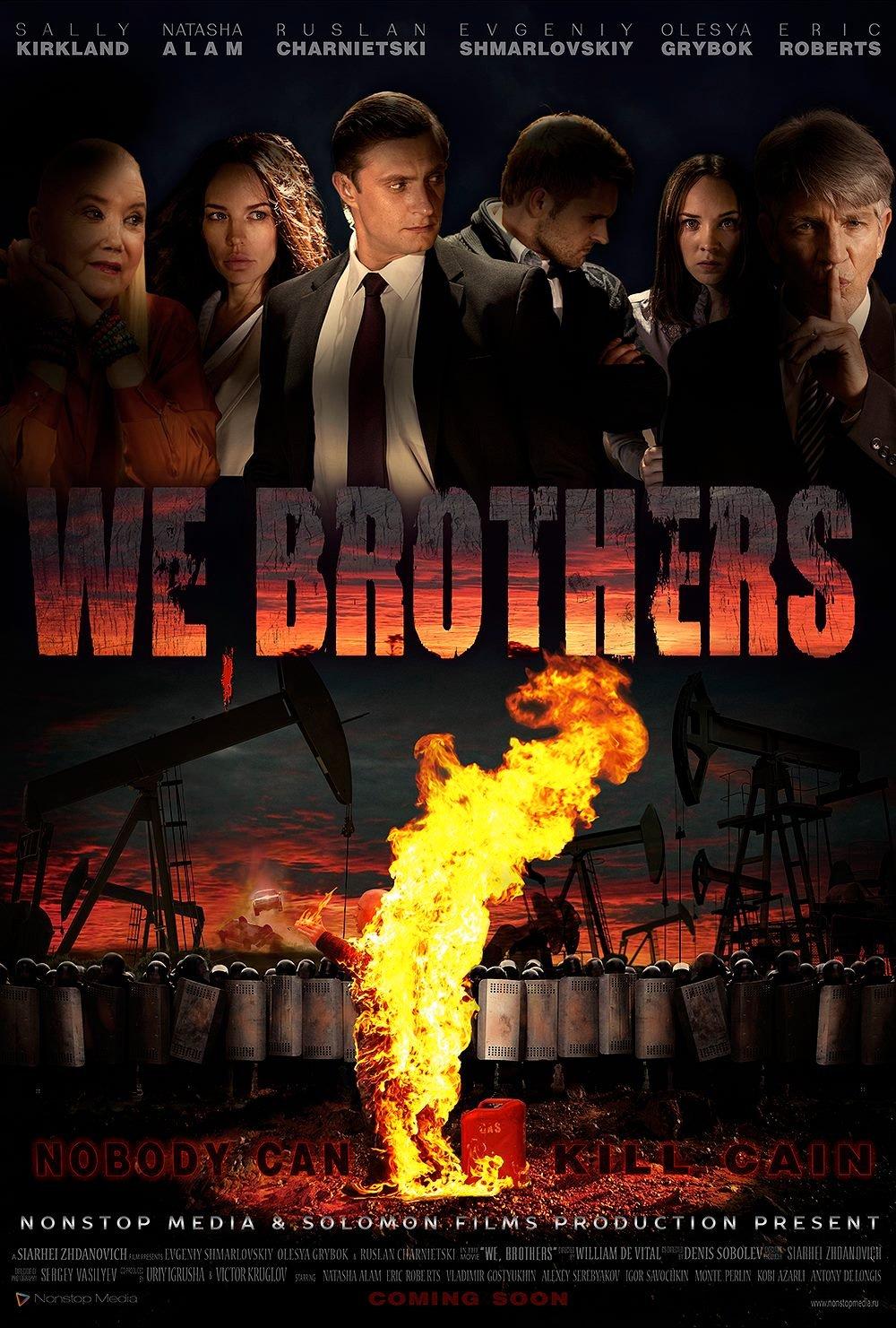 """Cartaz do filme """"Nós, irmãos"""""""