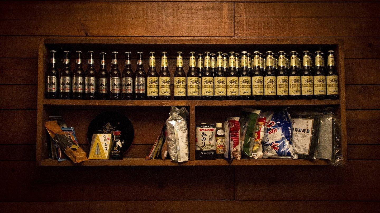 Restaurante Japonês, Cozinha japonesa, hikidashi, taberna japonesa,