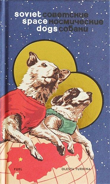 sovietspacedogs