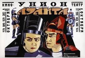 Aelita, 1927, filme russo de Yakov Protazanov