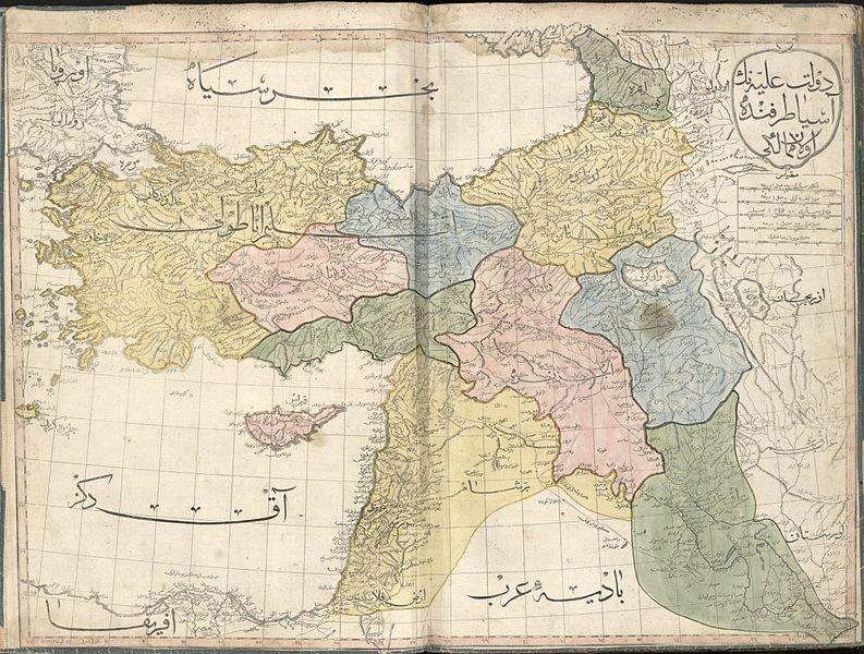 Atlas Médio Oriente