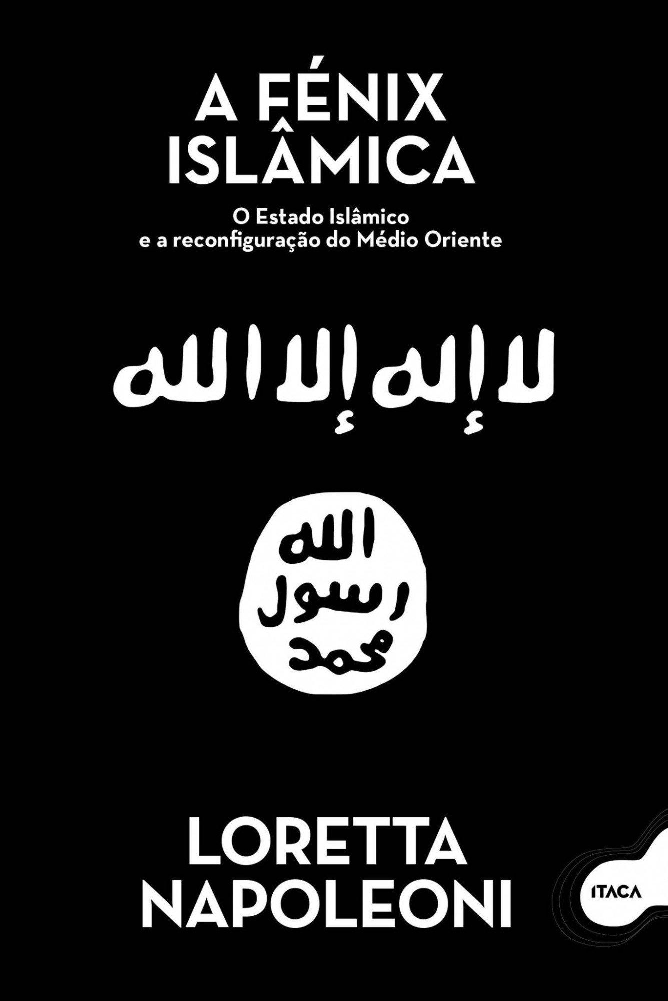 a fenix islamica
