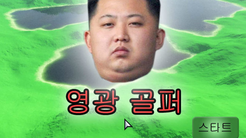 videojogo Kim Jong-Un