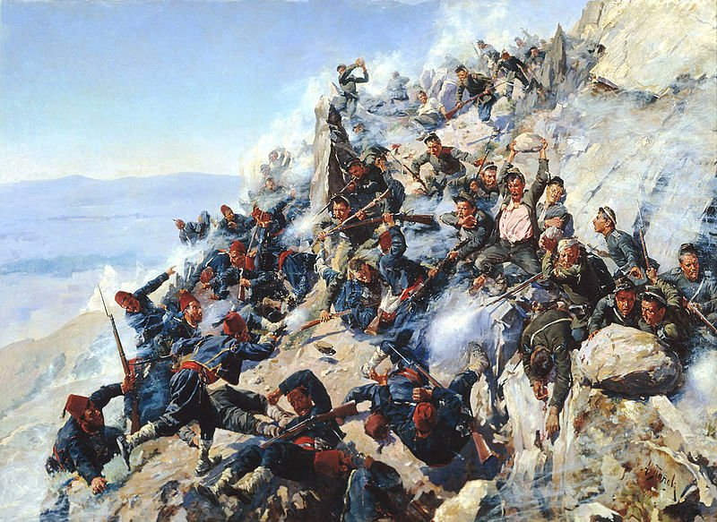800px-The_defeat_of_Shipka_Peak,_Bulgarian_War_of_Independence