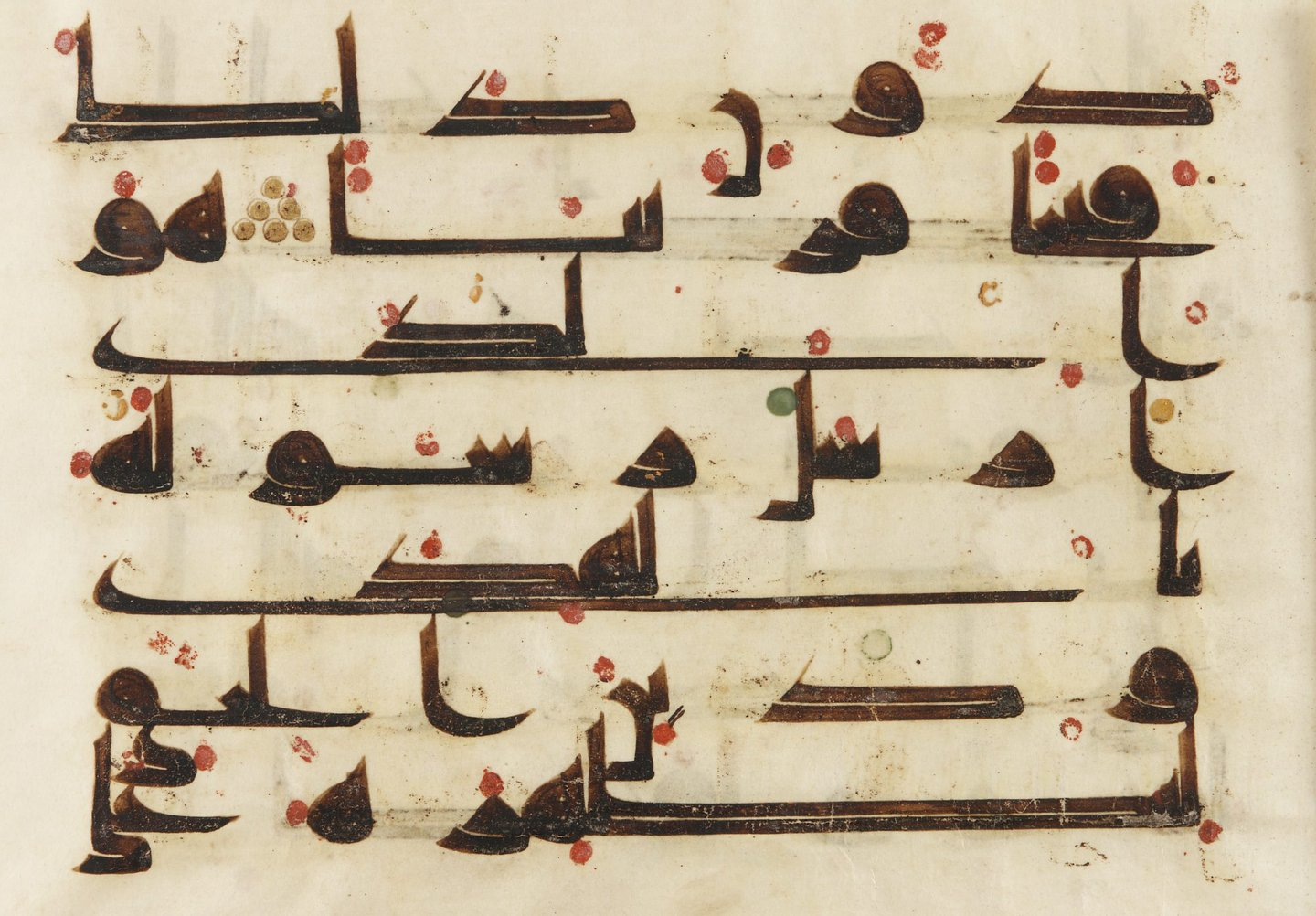 Folio_from_a_Koran_(8th-9th_century)