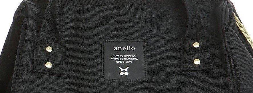 vendita professionale fascino dei costi 50% di sconto Anello: o estranho caso das mochilas japonesas com um ditado ...