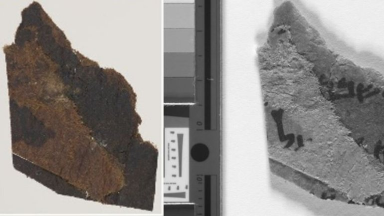Hidden texts discovered in the Dead Sea Scrolls that were believed ...